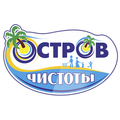 Остров чистоты